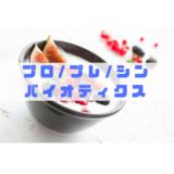 プロ_プレ_シンアイキャッチ