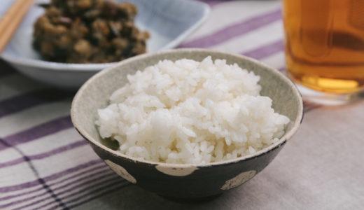グリコーゲンの合成は食後、分解は空腹時に起こる
