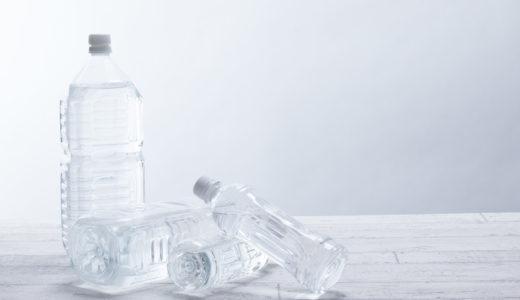 ペットボトルの材質はポリエチレンテレフタレートとポリプロピレン